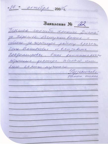 кузмичева