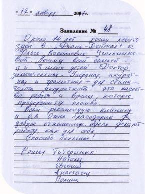 кулдуева